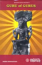 Guru of Gurus