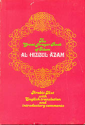 The Great Prayer Book of Islam