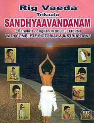 Rig Veda Sandhya Vandanam (Sanskrit-English in Bold Letters With Complete Pictorial & Instructions)