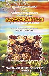Basavarajiyam (Sanskrit Text with English Translation)