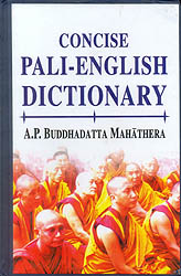 Concise Pali - English Dictionary