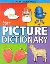 Picture Dictionary (English, French and Arabic)