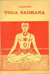 Yoga Sadhana (An Old and Rare Book)
