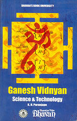 Ganesh Vidnyan (Science and Technology)