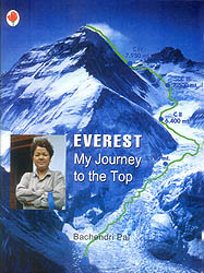 Everest My Journey to The Top