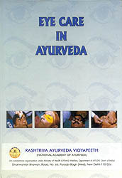 Eye Care in Ayurveda