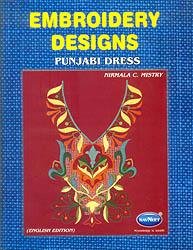 Embroidery Designs (Punjabi Dress)