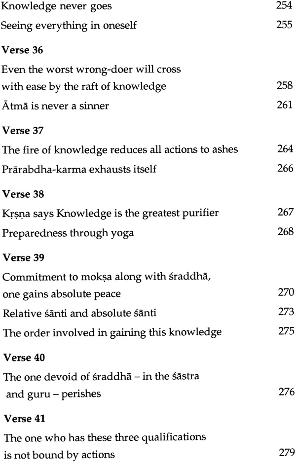 my self in sanskrit language Myself in sanskrit 10 lines translate in hindi, संस्कृत में अपने आप 10 लाइनों हिंदी में अनुवाद.