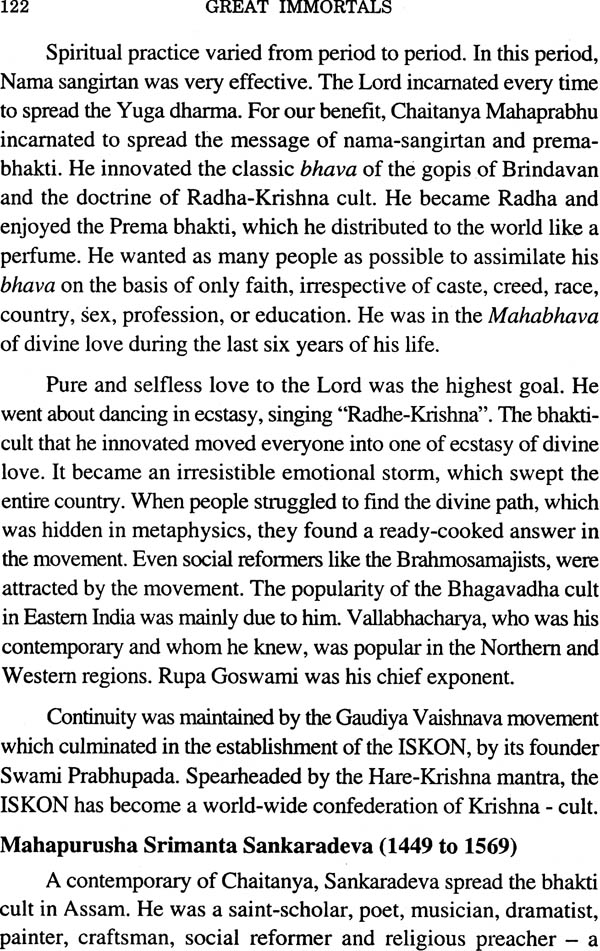 hinduism santana deharma essay Our depot contains over 15,000 free term papers read our examples to help you be a better writer and earn better grades we've got lots of free essays in my opinion it is the santana dharma that makes up the hindu religion, the santana dharma is also known as the eternal or ageless religion.