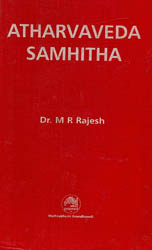 Atharva Veda Samhitha