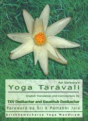 Yoga Taravali