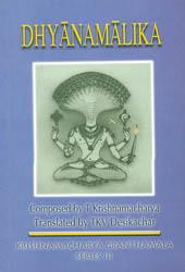 Dhayanamalika