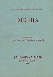 Diksha (An Old and Rare Book)