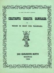 Chaitanya Charita Sangraha (An Old and Rare Book)