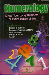 Numerology (Know Your Lucky Numbers for Every Sphere of Life)