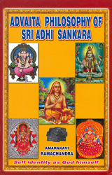 Advaita Philosophy of Sri Adhi Sankara