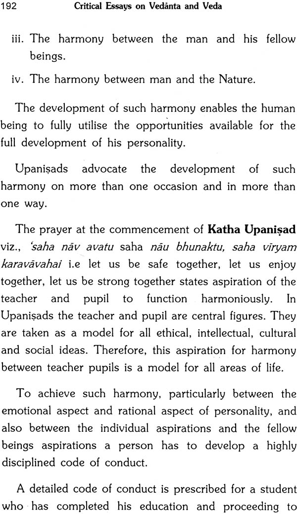 write an essay on dvaita and advaita philosophy