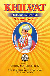 Khilvat: Dialogue in Solitude