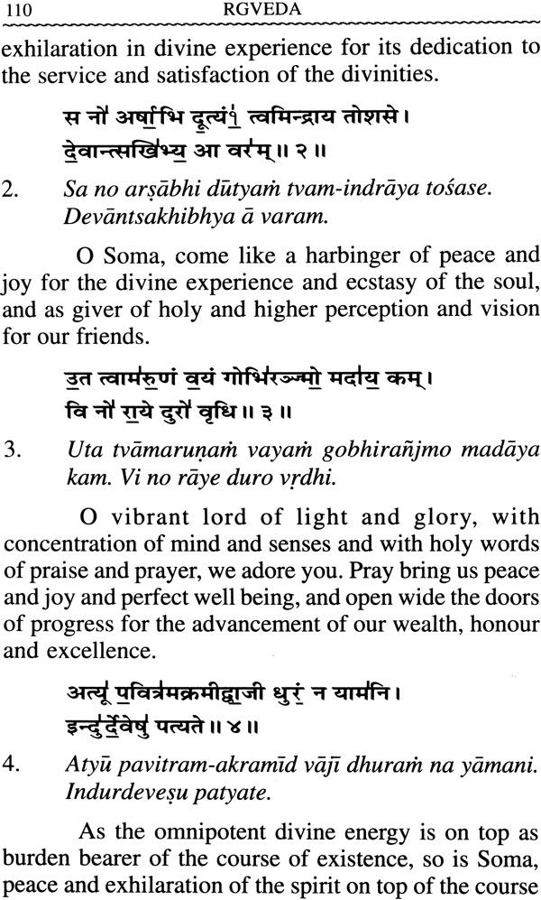 Sanskrit Of The Vedas Vs Modern Sanskrit: The Four Vedas (Set Of 8 Volumes)