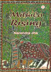 Mithila Rising