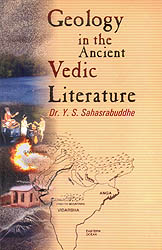 Geology in The Ancient Vedic Literature
