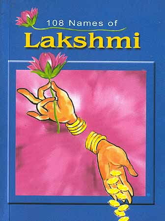 108 Names of Lakshmi