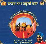 Nanak Naam Charhdi Kala (Audio CD)
