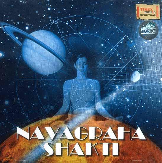 Navagraha Shakti by Rattan Mohan Sharma Devotional Album MP3 Songs
