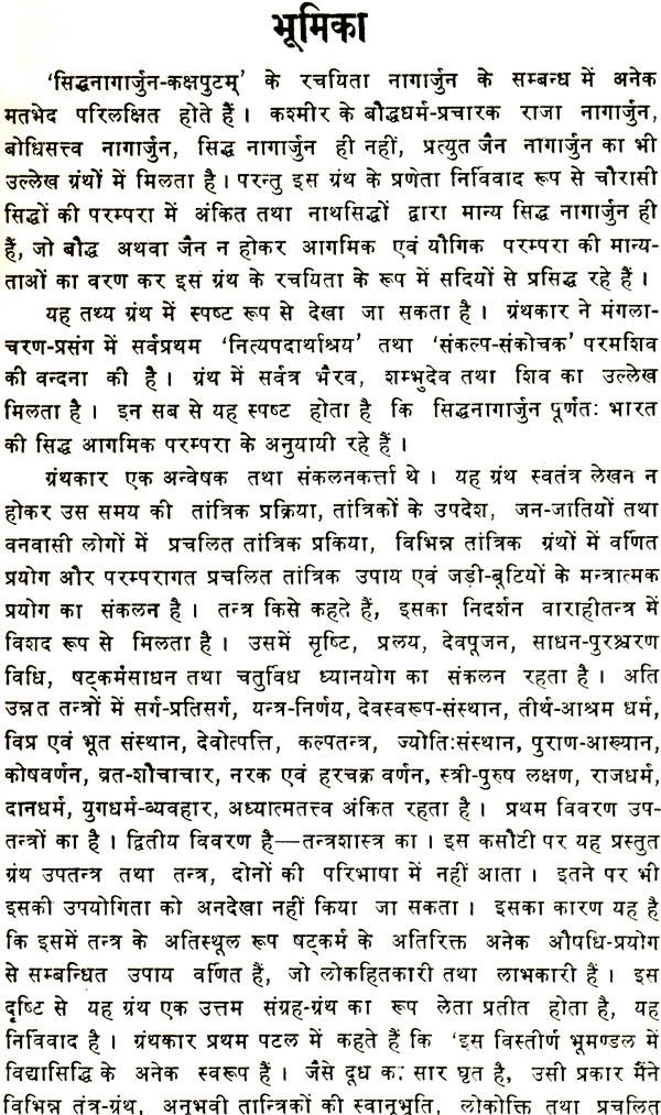 Kamasutra Ebook Free Download Pdf In Hindi camela conversor es1373 materazzi