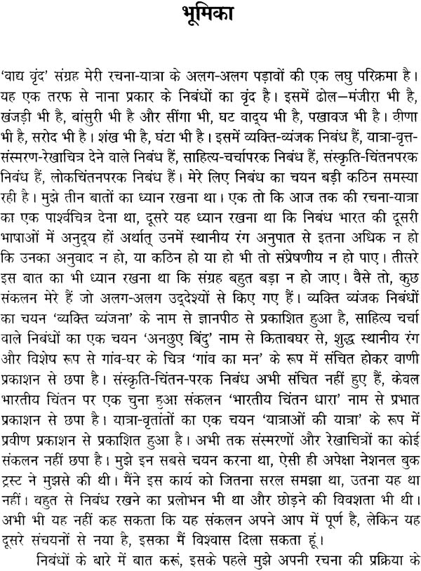 """Essay on """"Indian Festivals"""" Complete Essay for Class 10, Class 12 and Graduation and other classes."""