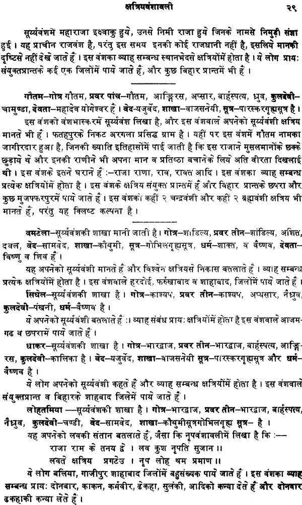 ped ki atmakatha hindi essay Ek ped ki atmakatha in hindi - 109012 1 log in join now 1 log in join now secondary school hindi 5 points ek ped ki atmakatha in hindi advertisement ask for.