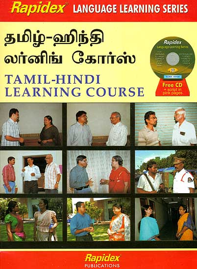 Tamil To Hindi Learning Books Pdf Free Download