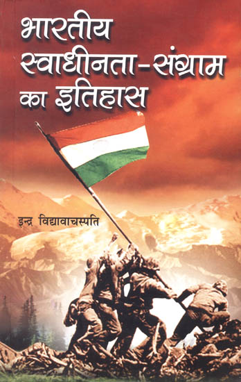 Essay on service freedom fighters in marathi language