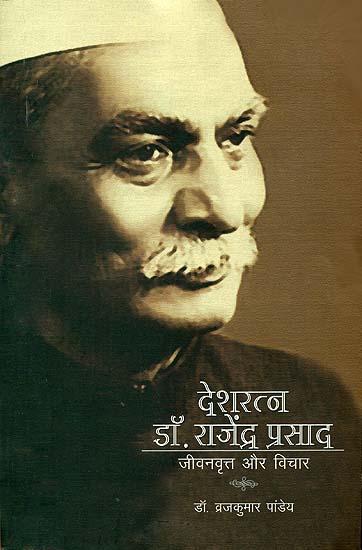 hazari prasad dwivedi essays हजारी प्रसाद द्विवेदी (19 अगस्त 1907 - 19 मई 1979) हिन्दी के मौलिक निबन्धकार, उत्कृष्ट समालोचक एवं सांस्कृतिक विचारधारा के प्रमुख उपन्यासकार थे.
