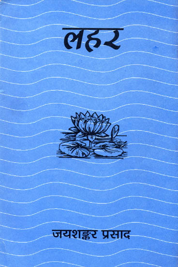 chandragupta by jaishankar prasad pdf