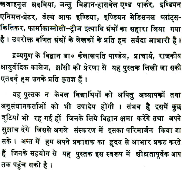 essay on hindi as a national language