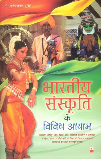 adarsh vidhyarthi essay in hindi Books for you offers book vidhyarthi gujarati shabdakosh (std 11 and 12 samanya ane vigyan pravah.