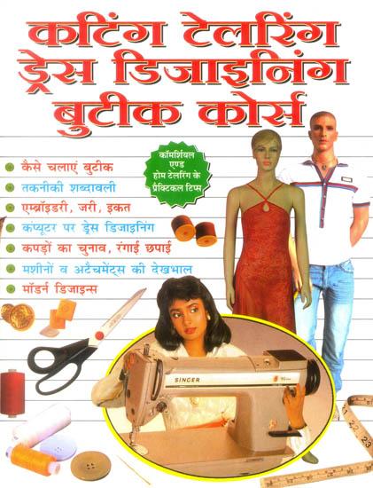 Fashion Designing Cutting Fashion Designs