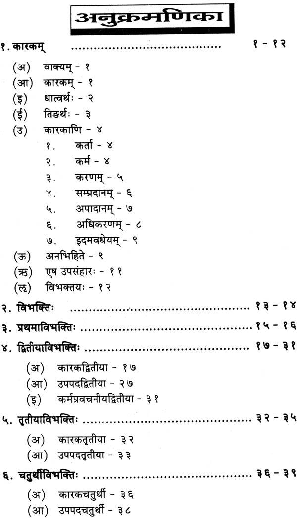 Isha kriya dvd (hindi).