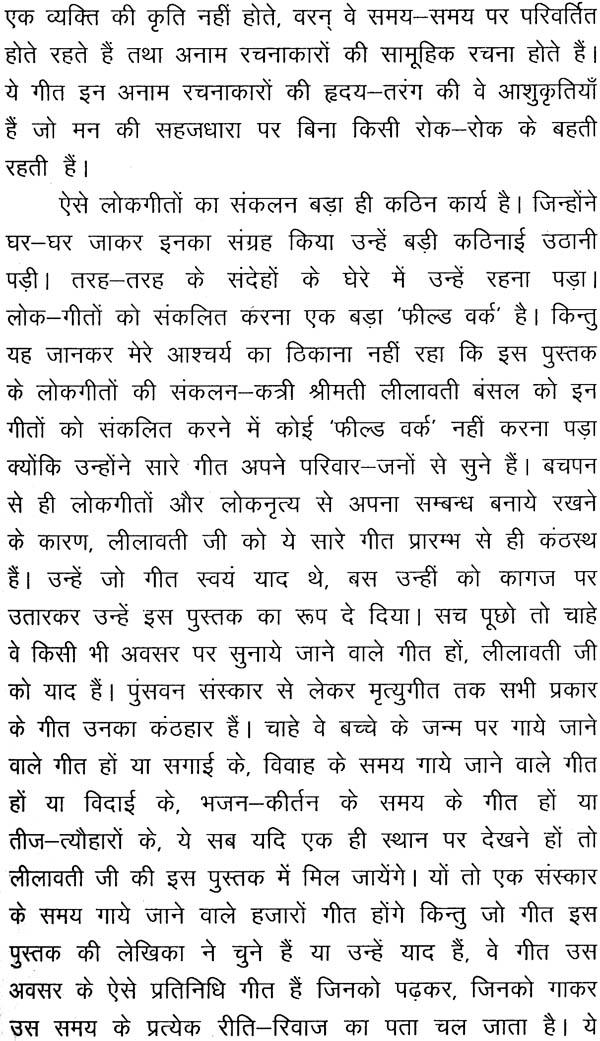essay on mere adarsh Essay on mere sapno ka shahar - chandigarh in hindi essay on mere sapno ka shahar in hindi essay on my country india or our country india in hindi essay on my ideal community essay on.