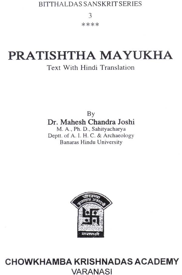 Pran Pratishtha Mantra In Sanskrit Pdf Free - panismaxy : Inspired