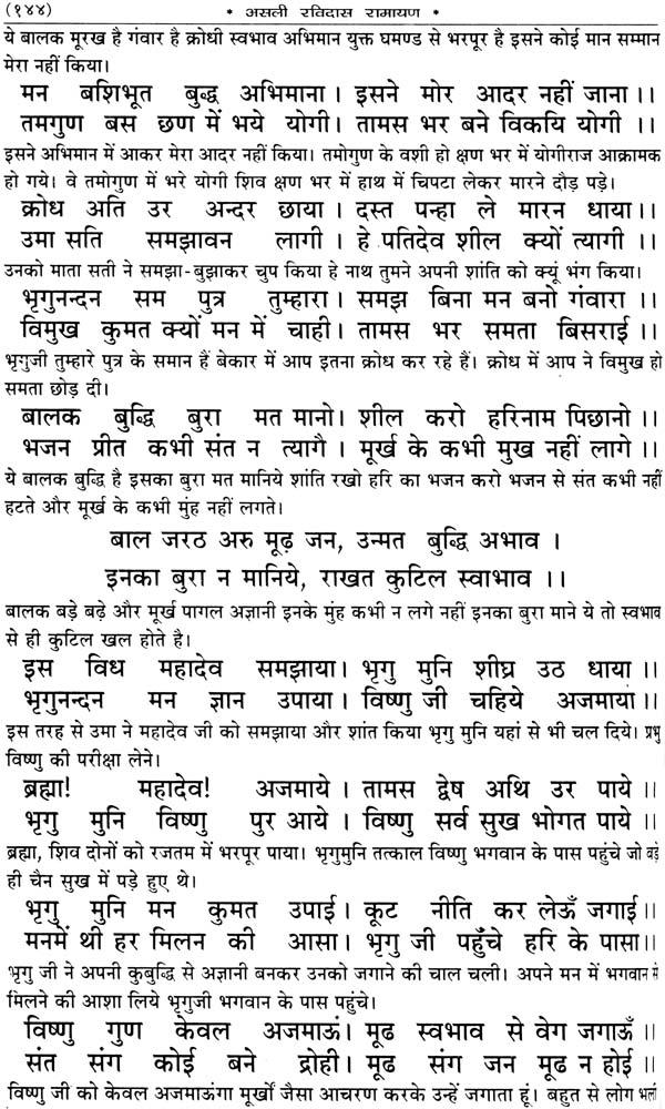 kamasutra book sinhala pdf online reading