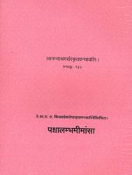 पश्वालम्भमीमांसा: Pashu Alambhan Mimamsa - A Study of Animal Sacrifice