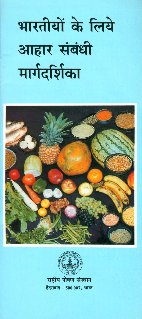 what are the 8 dietary guidelines