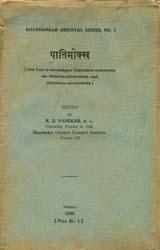पातिमोक्स: Patimokkha (An Old and Rare Book)