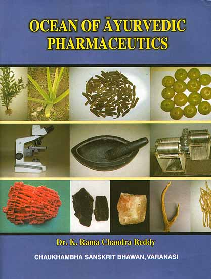Ocean of Ayurvedic Pharmaceutics