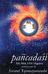 Pancadasi (5th, 10th, 15th Chapters) (Sanskrit Text, Transliteration, Word-for-Word-Meaning, English Translation and Commentary))