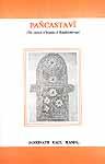 Pancastavi: The Pentad of hymns of Kundaliniyoga