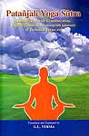 Patanjali Yoga Sutra ((Sanskrit Text with Transliteration, English Commentary Alongwith Glossary of Technical Terms etc.))
