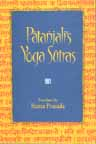 Patanjali's Yoga Sutras With the Commentary of Vyasa and the Gloss of Vachaspati Misra, and an Intro. by Srisa Chandra Vasu